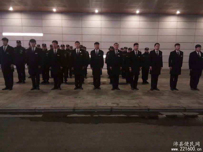 江苏国威保安公司急招保安 1.售楼处形象岗,35岁内,身高 190以上,上六